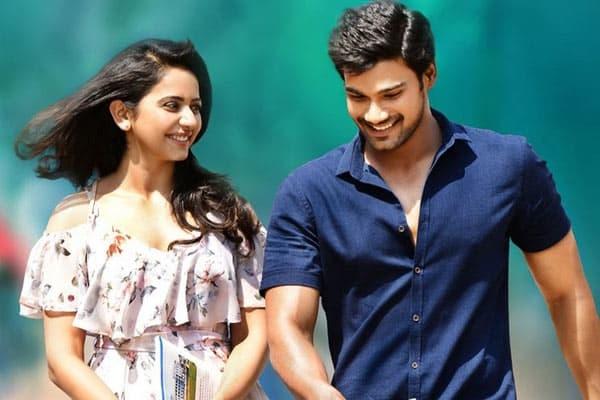 Telugu movie based on powerful bad people who ruins common lifes